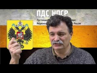 Юрий Болдырев требует назвать и наказать виновных за саботаж
