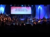 Elohim Lanu Machaseh Vaoz Господь - наше Прибежище и Сила HD, 1280x720