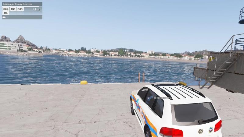 Места для лодок МЧС