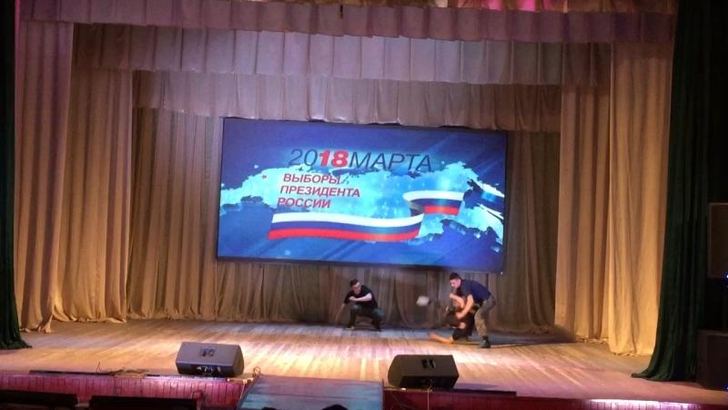 18.03.2018 Единый день голосования - БАРС