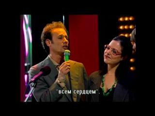 Израильский сериал - Дани Голливуд s02 e52 с субтитрами на русском языке