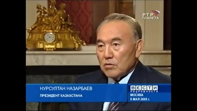 Вести Подробности (Россия,06.07.2005)