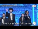 Keyakizaka46 - Kaze ni fukaretemo