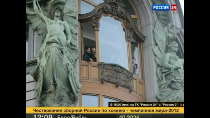 Павлик Морозов- Дурнев 26 мая 2012 года запускал деньги из окна репортаж Вести