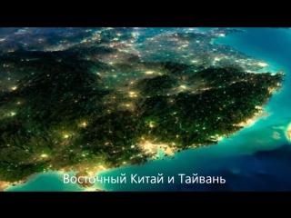 Так выглядит Земля с высоты ее купола. ER-A79video