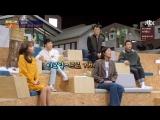 180207 Yuna part 1 @ JTBC China Class - I Have A Question