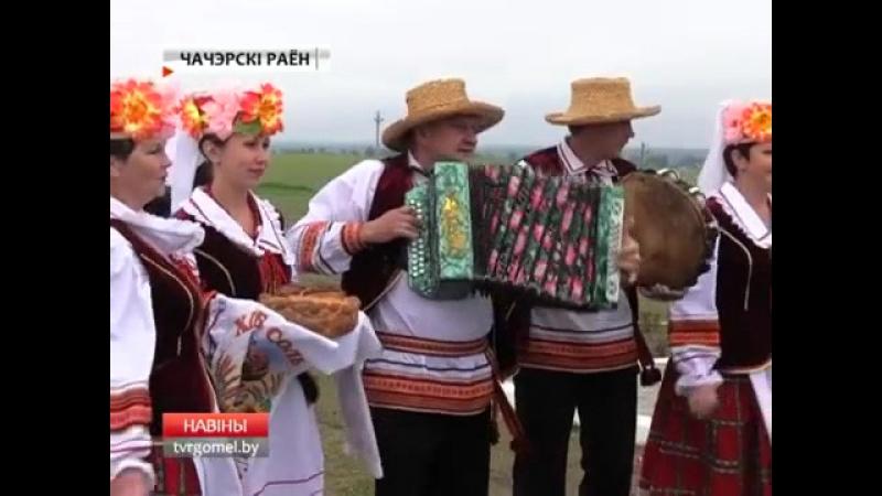 Марш-акция «Дорогами войны, мира и труда» в Чечерске