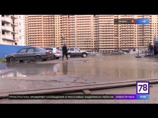 """Проблемы жителей ЖК """"Три апельсина"""" в программе """"Телекурьер"""""""