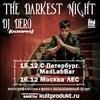 The DARKEST NIGHT DJ DERO (OOMPH!)