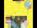 с днём рождения Юлия