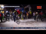БАМ Ночная гонка Молодой Луны 2017 на ТК Матч ТВ