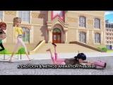 Стрим сериала Леди Баг и Супер-кот 3 серия 1 сезона.