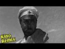 белое солнце пустыни фильм 1970 kino remix макака революция пародия 2017 планета обезьян война