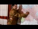 отрывок из фильма Гитлер Капут. Ржака