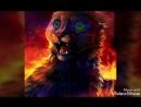 Коты-Воители Остролистая