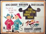 The Road to Hong Kong (1962)  Bing Crosby, Bob Hope, Joan Collins