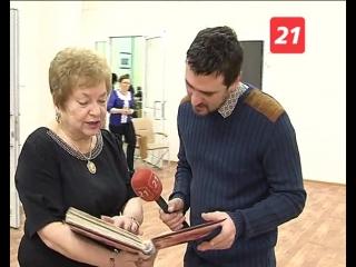 Читатели-коллекционеры