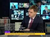 После Новостей. ТВК. 14.02.18