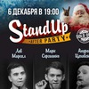 StandUp Party в Ижевске| 6 декабря, ПИНТА