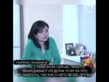Под Краснодаром депутат отсудил у 15-летней ее единственный дом