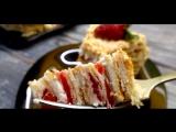 Торт «Клубничные грёзы» — рецепт от Foodman.club