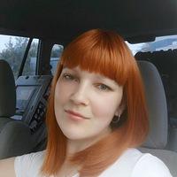 Алена Гужева