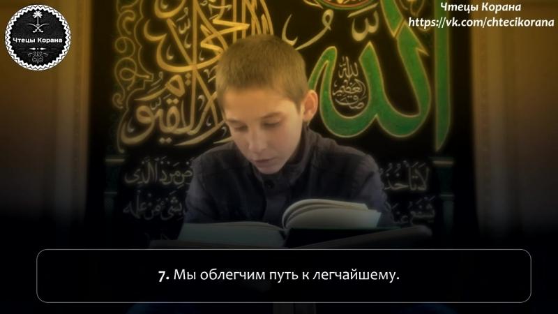 АбдуЛлах Куларинский - Сура 92