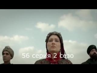 Кесем узнает что Ибрагима казнили, обморок Кесем _ великолепный век кесем (online-video-cutter.com)