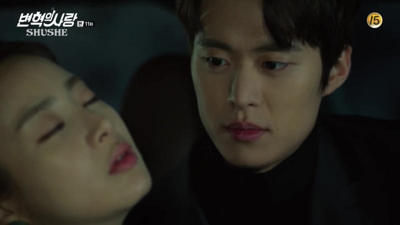 [UkrSub | ShuShe] Кохання Бьон Хьока / Byun Hyuk's Love (11 серія)