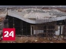 Крымская волна. Специальный репортаж - Россия 24