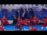 Сборная России похоккею стала Олимпийским Чемпионом.