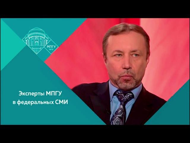Профессор МПГУ Г.А.Артамонов на Радио России о цивилизационном наследии России