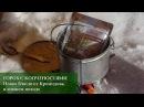 Походная еда Горох с копченостями от Кронидов