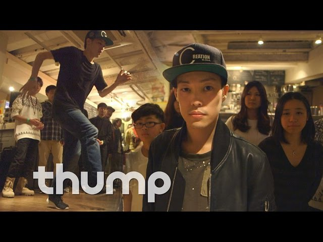 Footworkin' in Tokyo THUMP Specials Full Documentary