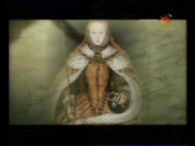 Проект Энциклопедия: Елизавета I Тюдор