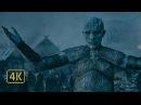 Король Ночи воскрешает мёртвых одичалых Игра престолов 4K ULTRA HD