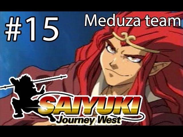 Saiyuki Journey West 15 - Индия! [Логово Злобстера]