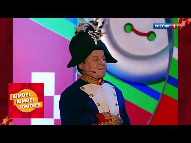 Театр Кривое зеркало Бородино Юмор Юмор Юмор Юмористический концерт 03 02 18