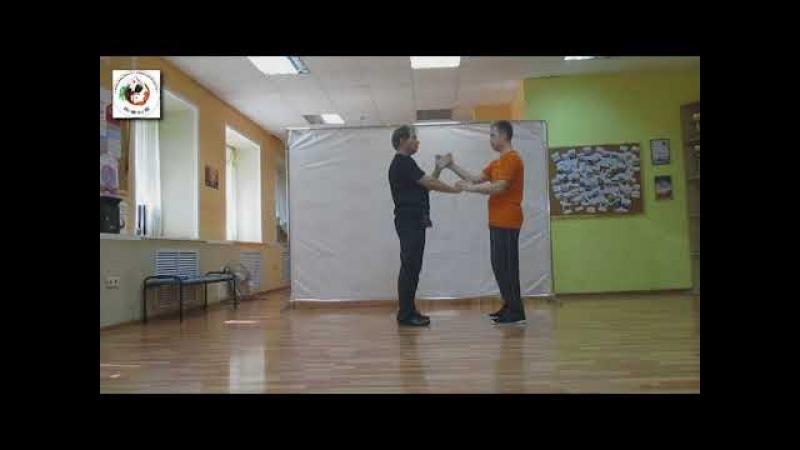DAI SIFU SERGEI SHELESTOV ETERNAL SPRING AS DESIRED Primary Forms of Hands Seminar 5