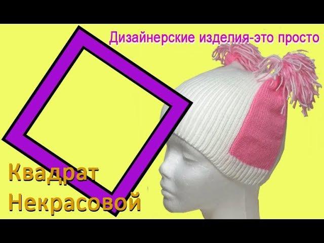 Открытый МК: вяжем на двух фонтурах креативную шапку с ушками