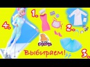 Advent Calendar Barbie Tsum Tsum Видео для Детей Адвент Календарь ДЕНЬ 24й   My Toys Pink