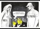 ЗВЕРИНЫЙ ОСКАЛ КАПИТАЛИЗМА