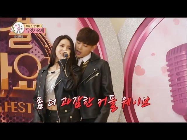 Eric Nam ♥ Solar's (MAMAMOO) Sexy Performance! - 'My Ear's Candy' 솔라(마마무) - '내 귀에 캔디' @WGM 20160917