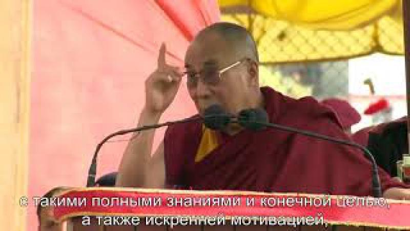 Далай лама объясняет значение мантры ОМ МАНИ ПАДМЕ ХУМ
