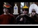 Гарри Поттер в России Переозвучка - вырезанная сцена