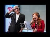 Анастасия Спиридонова и Александр Маршал - Вместе (#LIVE Авторадио)