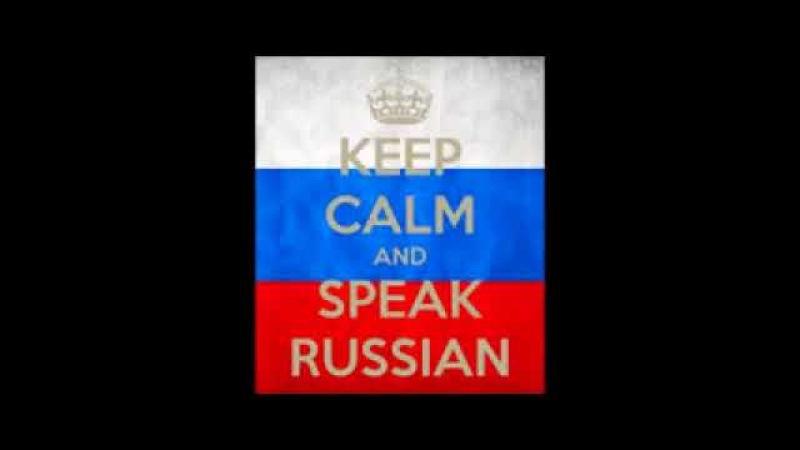 Nauka Jezyka Rosyjskiego | kurs języka Rosyjskiego | lekcja Językowa Rosyjski