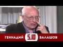 Олег Соскин Банда Воров Порошенко,Фирташ,Кучма,Ахметов,Коломойский,Фридман 1
