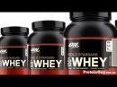 Оригинал или подделка Optimum Nutrition 100% Whey Gold Standard 2018
