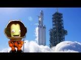 Falcon Heavy Test Flight - Kerbal Space Program!  а как тебе такое Илон Маск?